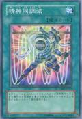SynchroBlastWave-YSD3-JP-C
