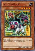 Tribulldog-JP-Anime-ZX