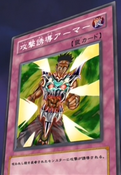 Card Galleryattack Guidance Armor Yu Gi Oh Fandom Powered By Wikia