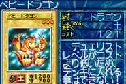 BabyDragon-GB8-JP-VG