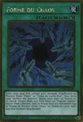 ChaosForm-MVP1-FR-GUR-1E