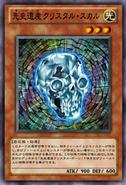 ChronomalyCrystalSkull-JP-Anime-ZX