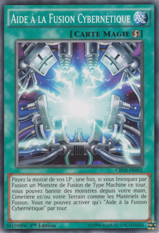 File:CyberneticFusionSupport-CROS-FR-C-1E.png