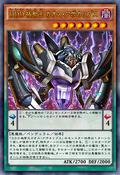 DDDChaosKingApocalypse-JP-Anime-AV