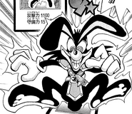 DarkRabbit-JP-Manga-DM-NC