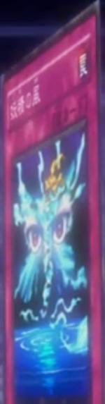 FairyWind-JP-Anime-5D