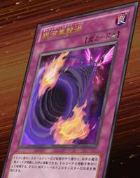 GalaxyDragonMaelstrom-JP-Anime-ZX
