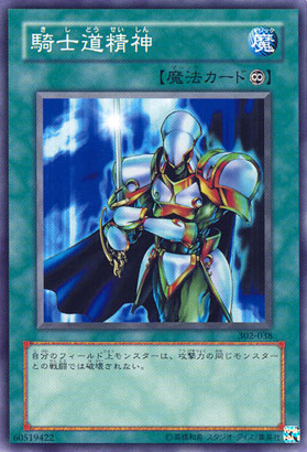 File:KishidoSpirit-302-JP-C.jpg