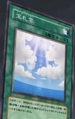 LuckyCloud-JP-Anime-GX