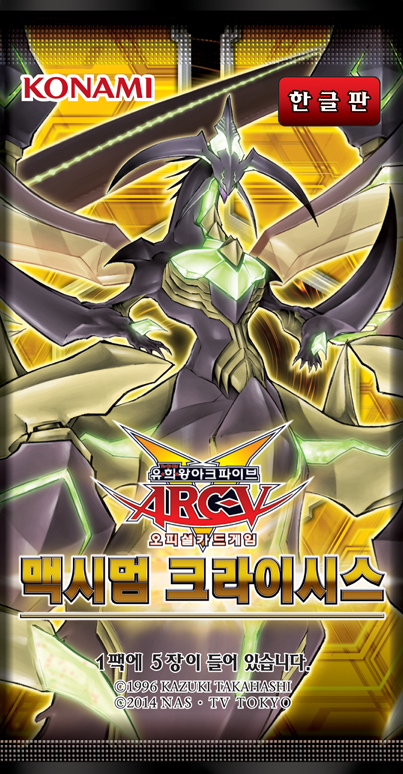 Yu-Gi-Oh DIAMANT-STAUBON MACR-DE080