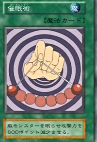 MesmericControl-JP-Anime-DM