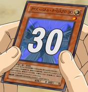 QuizPanelObelisk30-JP-Anime-GX