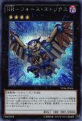 RaidraptorForceStrix-VP14-JP-ScR