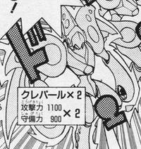 RefractionToken-JP-Manga