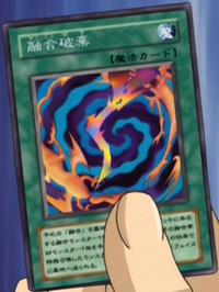 RevokeFusion-JP-Anime-GX