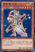 SatellarknightVega-DUEA-JP-C