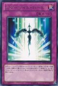 StarlightRoad-DP10-JP-R