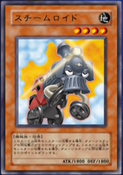 Steamroid-JP-Anime-GX
