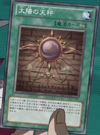 SunScale-JP-Anime-ZX
