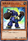SuperheavySamuraiBlueBrawler-JP-Anime-AV