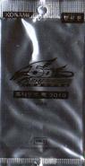 TP06-BoosterKR