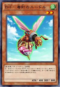 BattlewaspStingthePoison-JP-Anime-AV