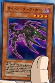 CyberdarkHorn-JP-Anime-GX-AA
