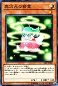 DDSprite-SR05-JP-C
