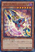 DarkMagicianGirl-15AY-JP-UR-RP-C