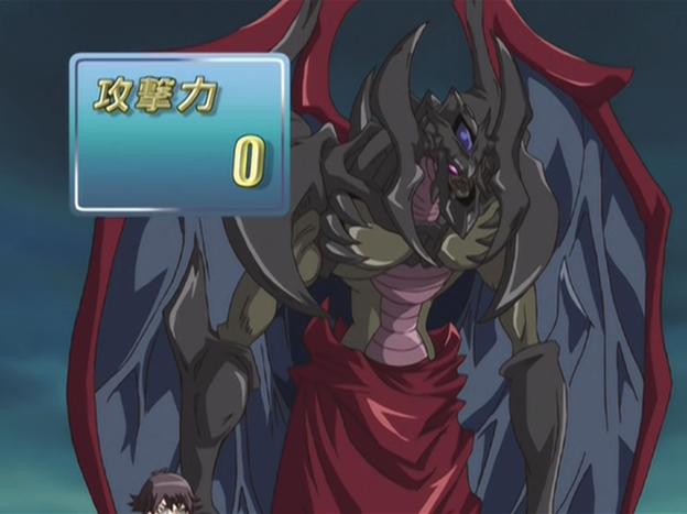 File:DarkSummoningBeast-JP-Anime-GX-NC.png