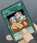 EmergencyProvisions-JP-Anime-DM-2