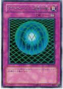 GravityBind-DL3-JP-R