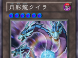 Moon Dragon Quilla (anime)