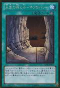 Necrovalley-GDB1-JP-GUR