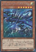 NeoKaiserGlider-20TH-JP-ScR