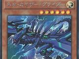 Neo Kaiser Glider
