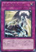 NinjitsuArtofSuperTransformation-ORCS-JP-R