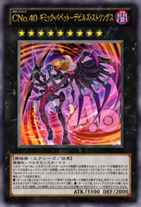Number C40: Gimmick Puppet of Dark Strings (anime) | Yu-Gi ...Number C40 Yugioh