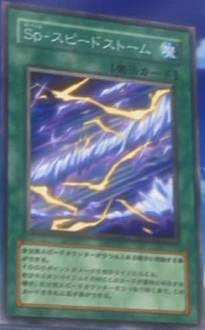 File:SpeedSpellSpeedStorm-JP-Anime-5D.png