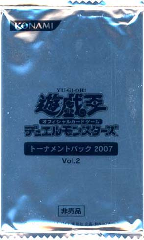 Tournament Pack 2007 Vol.2
