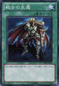 TheWarriorReturningAlive-YSD5-JP-C