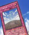 UlurutheGuardianSpirit-JP-Anime-GX.png