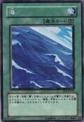 Umi-BE1-JP-C