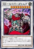 XXSaberGottoms-JP-Anime-AV-2