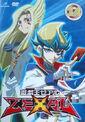 ZEXAL DVD 34