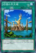 CastleofChaos-JP-Anime-AV