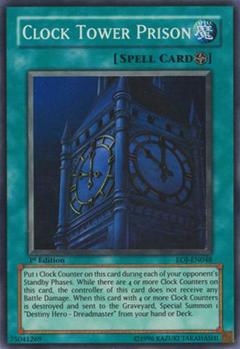 Card Errata Clock Tower Prison Yu Gi Oh Wiki Fandom