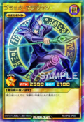 DarkMagician-RDKP02-JP-OP