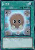 Detonate-HA01-KR-SR-1E