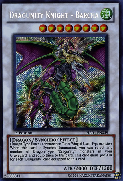 what is a dragon box